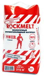 Rockmelt Mix